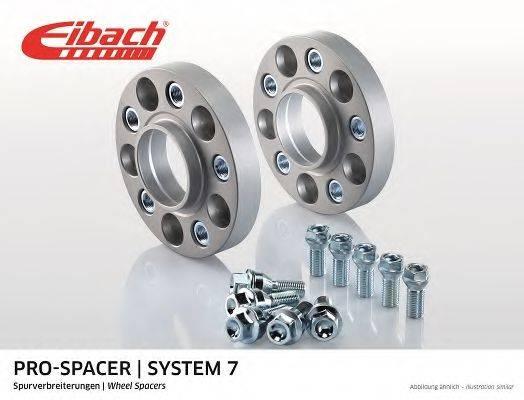 EIBACH S90725006 Расширение колеи
