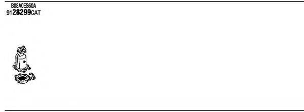 FONOS NIH24628 Система выпуска ОГ