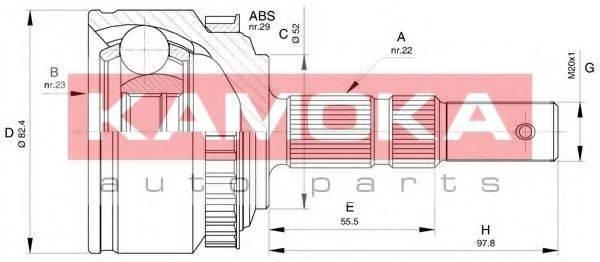 Шарнирный комплект, приводной вал KAMOKA 6029