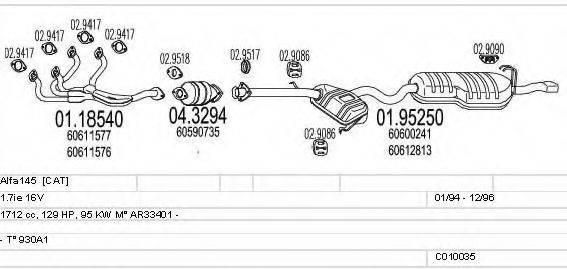 MTS C010035000300 Система выпуска ОГ