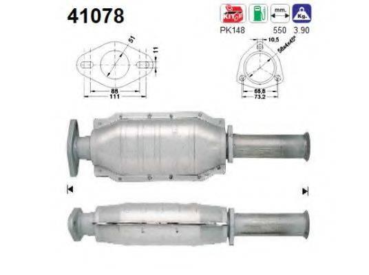 AS 41078 Катализатор