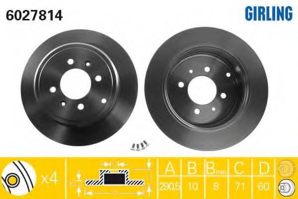 Тормозной диск GIRLING 6027814