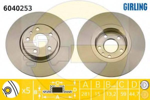 Тормозной диск GIRLING 6040253