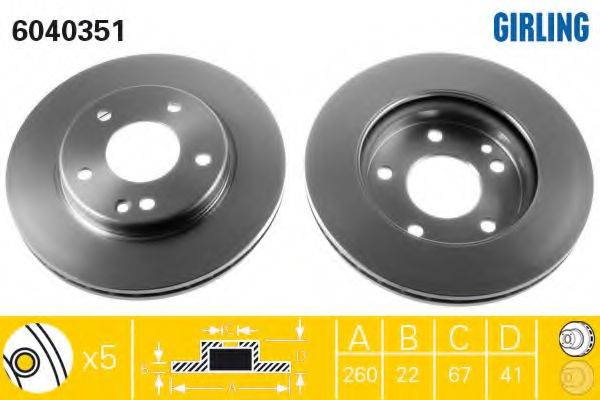 Тормозной диск GIRLING 6040351