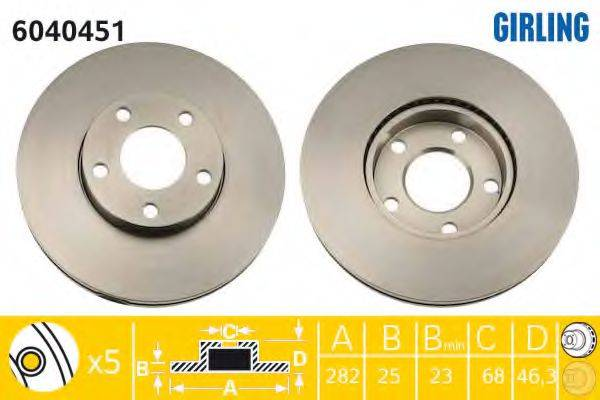 Тормозной диск GIRLING 6040451