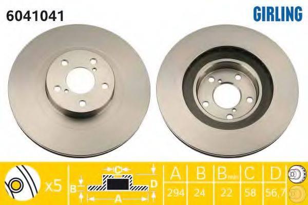 Тормозной диск GIRLING 6041041