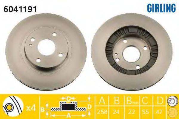 Тормозной диск GIRLING 6041191