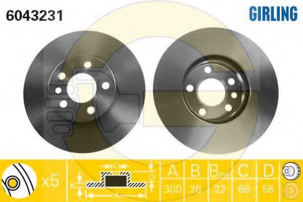 Тормозной диск GIRLING 6043231