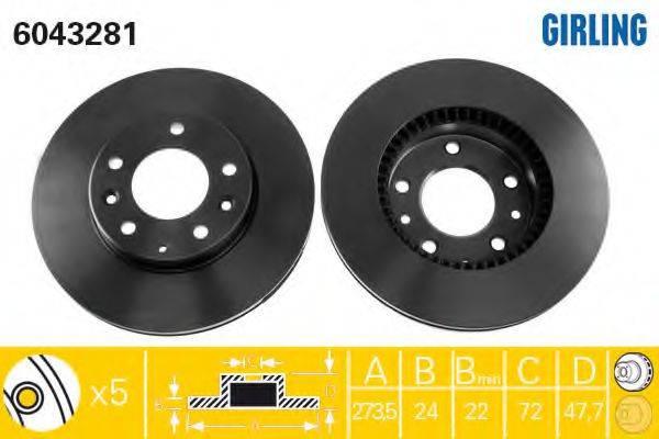 Тормозной диск GIRLING 6043281