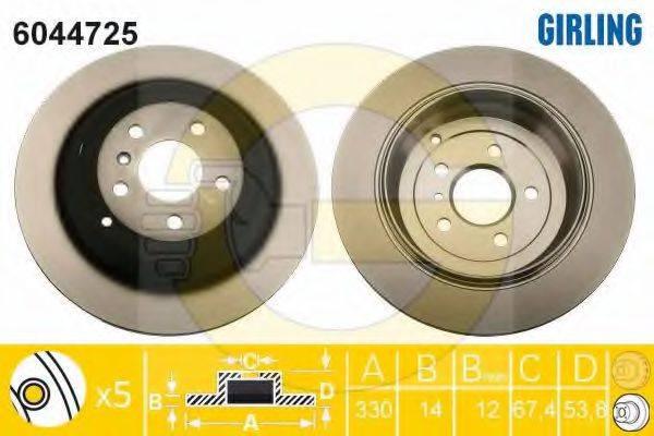 Тормозной диск GIRLING 6044725