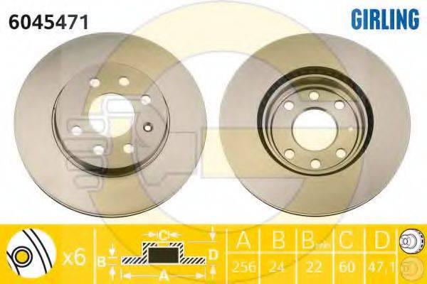Тормозной диск GIRLING 6045471