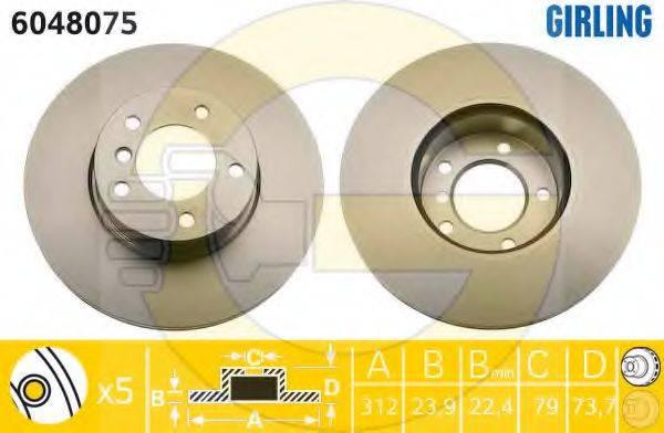 Тормозной диск GIRLING 6048075