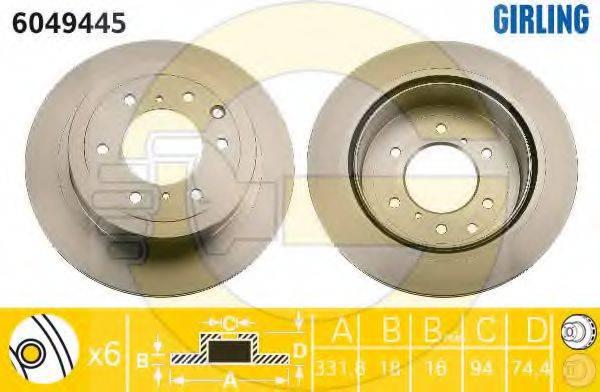 Тормозной диск GIRLING 6049445
