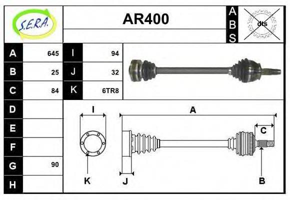 SERA AR400 Приводной вал