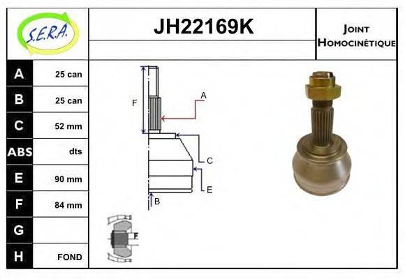 SERA JH22169K Шарнирный комплект, приводной вал