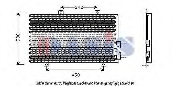 AKS DASIS 012080N Конденсатор, кондиционер